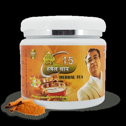 Vedic Upchar Herbal Tea 915
