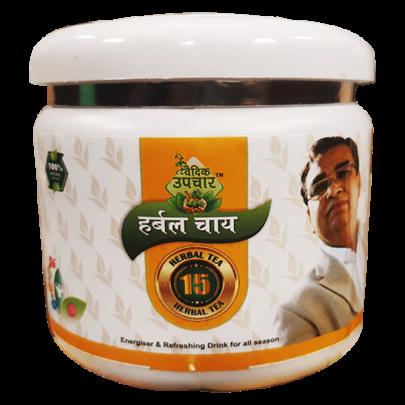 Special - Immunity Booster Vedic Upchar Herbal Tea-1