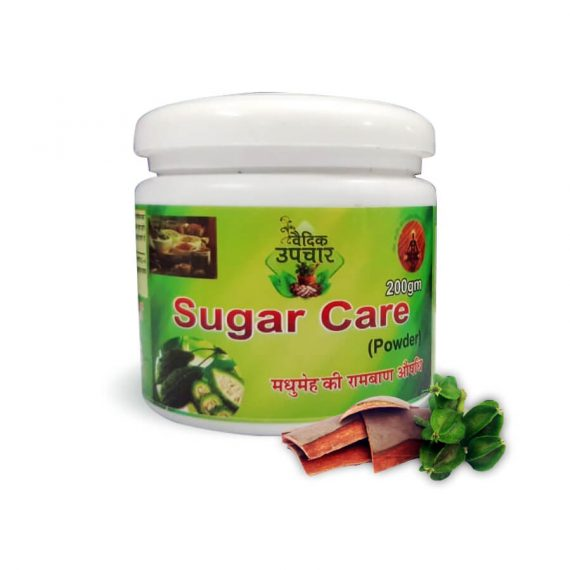 Vedic Upchar Sugar Care Powder