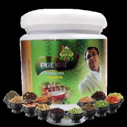 Vedic Upchar Immunity Booster Herbal Tea